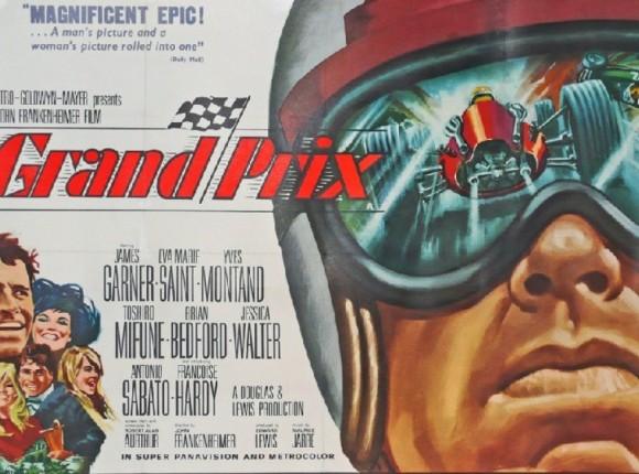 Автомобильное Бюро Sport-Engine представляет: Car & Drive Movies Collection. Весна-лето'2017.