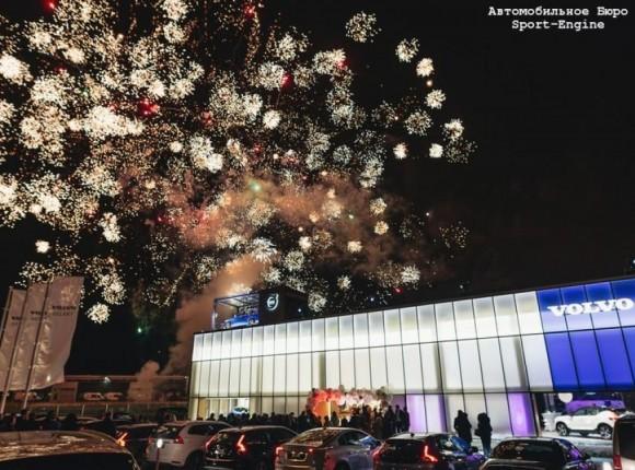 Volvo Car-Харьков: место для шага вперед