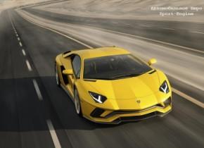 Lamborghini Aventador S LP740-4: в