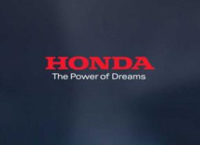 Нова сила мрії Honda: у 2040 році в
