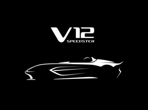 Aston Martin V12 Speedster: черговий об'єкт полювання колекціонерів