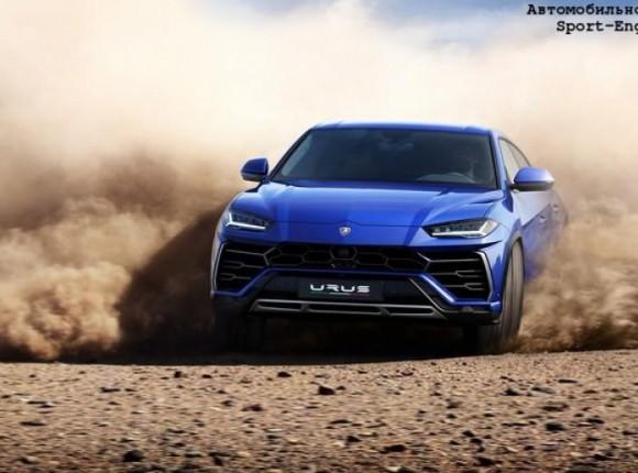 Lamborghini Urus: в атаку!