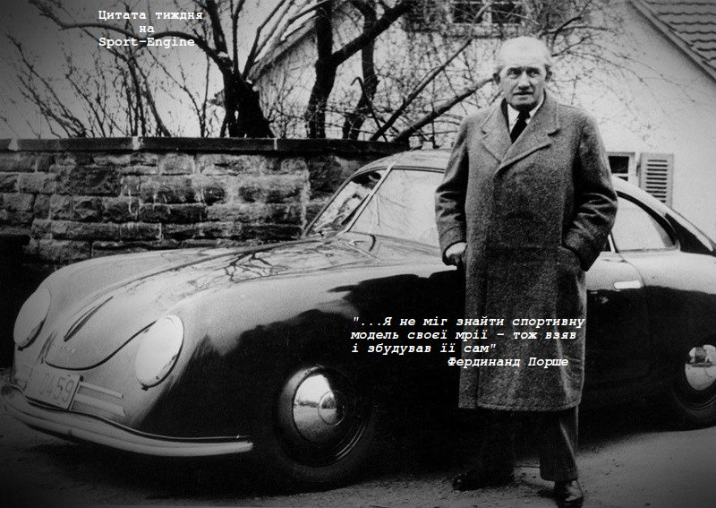 words-of-the-week-ferdinand-porsche-about-his-own-creating-sports-car-of-the-dream