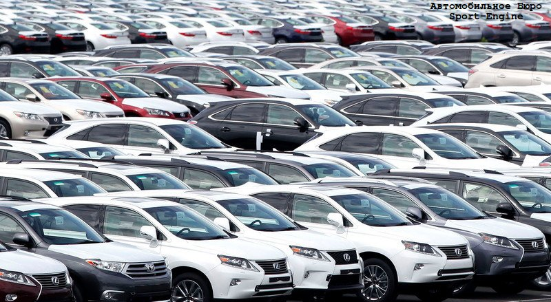 new and used cars sales in Ukraine-2018
