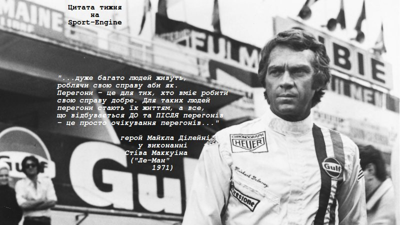 steve-mcqueen-in-michael-delaney-role-on-le-mans-1971-about-work-and-race