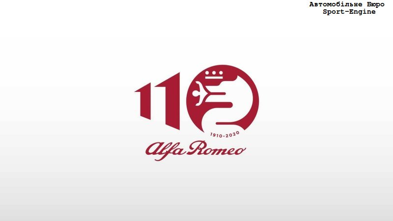alfa-romeo-future-in-110th-anniversary