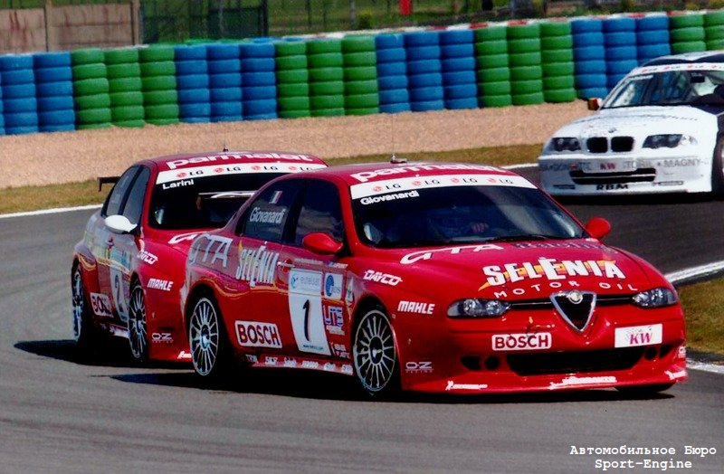 Alfa Romeo 156 GTA Super 2000