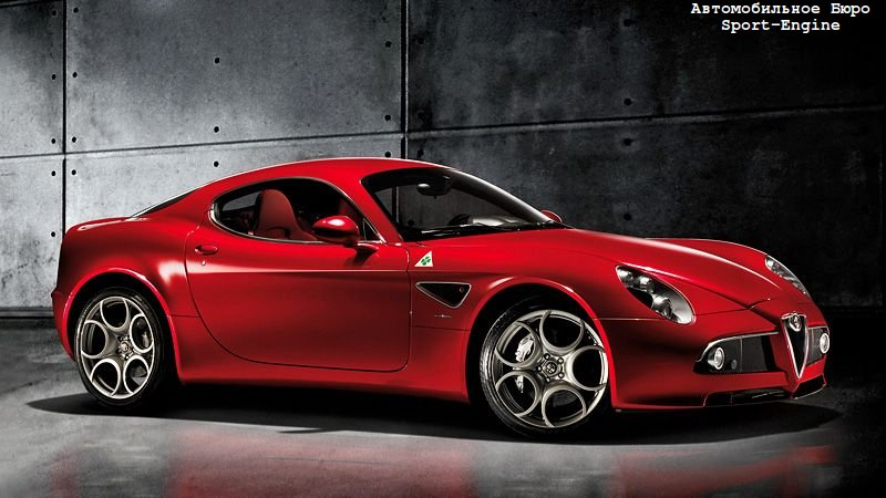 alfa-romeo-8c-2021-first-data