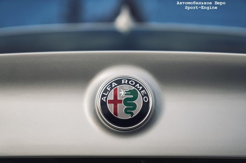 Alfa Romeo nearest future-2018