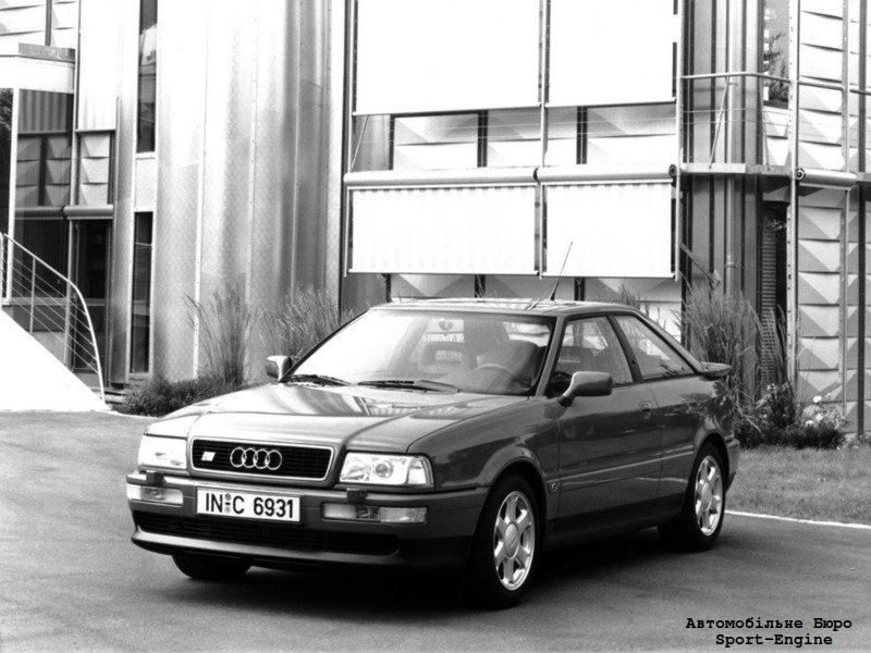 Audi S2 Coupe (1990-1996)