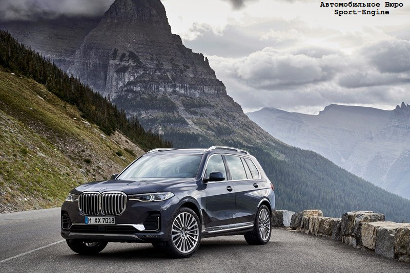 bmw-x7-2019my-first-official-info-by-bavaria-motors-kharkov