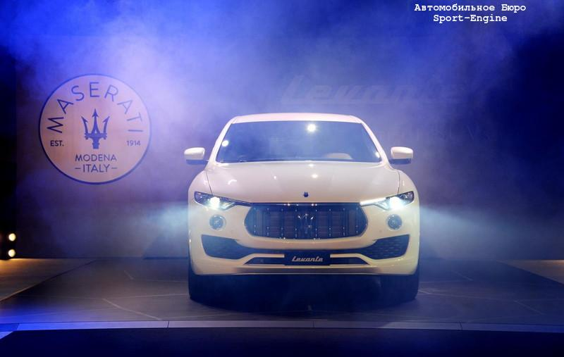 Maserati will build new compact SUV
