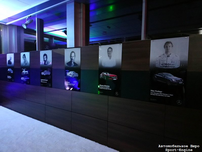 mercedes-amg-cls-53-presentation-by-mercedes-benz-centre-dnepropetrovsk-auto