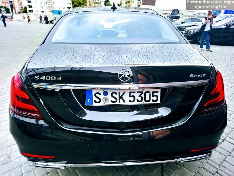 new Mercedes S-Klasse 2018 in Mercedes-Benz Star Experience-2017 in Kharkov