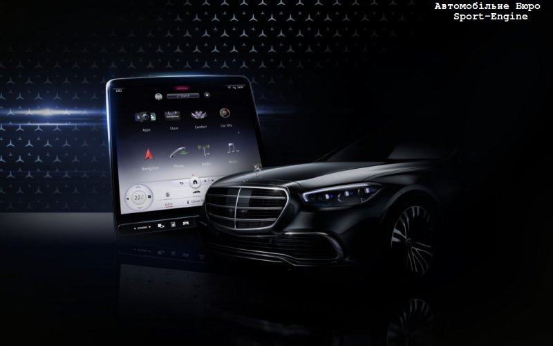 new-mercedes-s-klasse-2021-is-eclipse