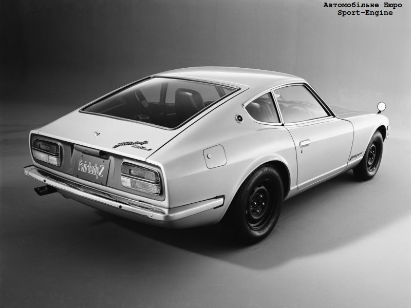 Nissan Fairlady 240Z first generation (S30) 1969