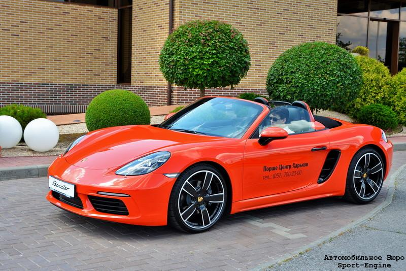 test-drive-porsche-718-boxster-982-by-sport-engine-and-porsche-center-kharkovporsche-centre-kharkov