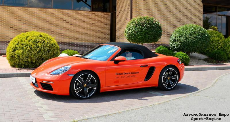 porsche-718-boxster-and-718-cayman-2022-will-have-hybrid-and-electric-versions
