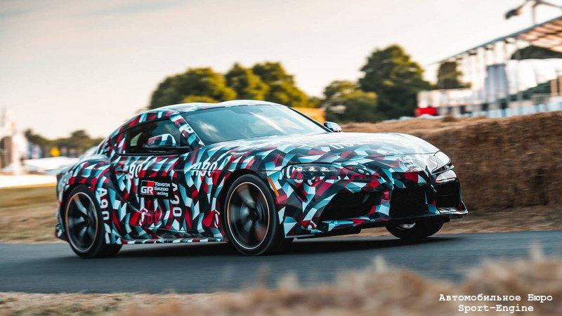 toyota-supra-a90-will-be-unveiled-in-naias-2019