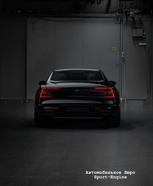 polestar-1-by-volvo-winter-tests-complete