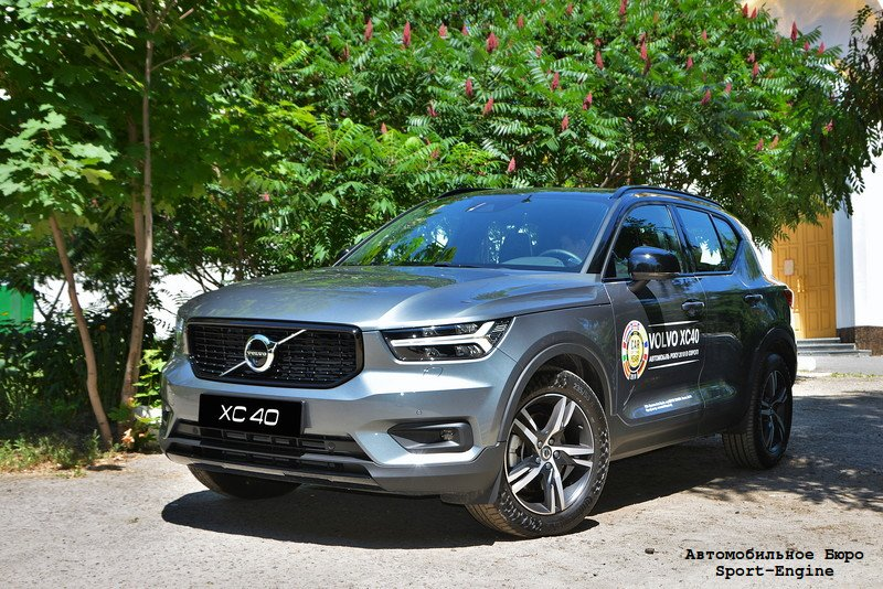 test-drive-volvo-xc40-d4-r-design-by-volvo-car-kharkov